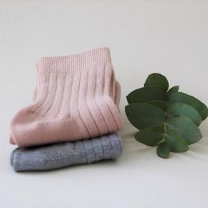 SNORK – Strømper I økologisk Bomuld, Dusty Rose/grey Melange